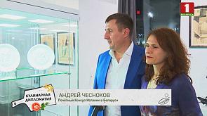 Почетный Консул Испании в Беларуси - Андрей Чесноков
