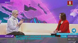 Татьяна Устинова в Минске презентует новый роман Таццяна Усцінава ў Мінску прэзентуе новы раман