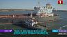 Танкер с американской нефтью для Беларуси прибыл в Клайпеду