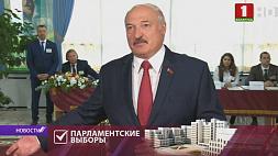 Глава государства проголосовал на участке 506 в Белорусском госуниверситете физической культуры Кіраўнік дзяржавы прагаласаваў на ўчастку 506 у Беларускім дзяржуніверсітэце фізічнай культуры Head of State votes today