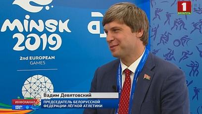 Гость студии - Вадим Девятовский