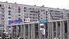 Торговый центр Риги обрушился из-за ошибки в проекте Гандлёвы цэнтр Рыгі абрынуўся з-за памылкі ў праекце