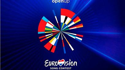 """Организаторы """"Евровидения"""" предлагают поклонникам конкурса стать участниками онлайн-шоу"""