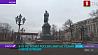 В России смягчают режим самоизоляции У Расіі змякчаюць рэжым самаізаляцыі