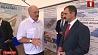 Оживить экономику Оршанского региона поможет авиаремонтный завод  Ажывіць эканоміку Аршанскага рэгіёна дапаможа авіярамонтны завод Aircraft Repair Plant to help revive economy of Orsha region