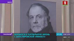 Ушел из жизни знаменитый белорусский режиссер-постановщик театра и кино Борис Луценко  People's Artiste of Belarus Boris Lutsenko passes away