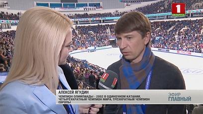 """Эксклюзивное интервью Алексея Ягудина в """"Главном эфире"""""""