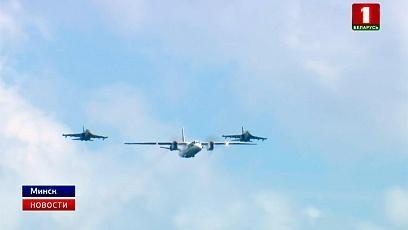 Авиация вновь в белорусском небе