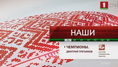 """Дмитрий Третьяков сегодня в проекте """"Наши"""""""