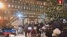 В Москве прошел предновогодний парад Снегурочек  У Маскве прайшоў пераднавагодні парад Снягурак для ўсіх ахвочых