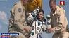 Три участника 59-й экспедиции МКС вернулись на Землю