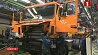 Сегодня - День машиностроителя  Сёння - Дзень машынабудаўніка