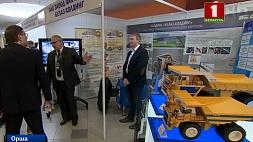 В Орше продолжается Международный экономический форум У Оршы сёння  працягваецца Міжнародны эканамічны форум International Economic Forum continues in Orsha
