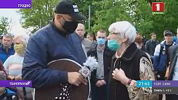 Драка на площади в Гродно. Сборщик подписей и некоторые его сторонники задержаны