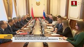 Беларусь – Словакия. Страны готовы кратно нарастить торгово-экономическое сотрудничество