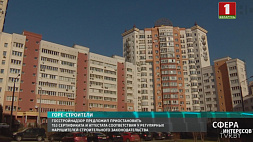Госстройнадзор предложил приостановить 153 сертификата у нарушителей строительного законодательства