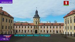 В фондах  фамильной резиденции Радзивиллов  около 30 тысяч экспонатов