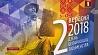 В воскресенье  Беларусь отметит День письменности У нядзелю  Беларусь адзначыць Дзень пісьменства