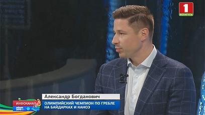 В студии олимпийский чемпион А.Богданович