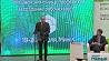 Зеленые технологии - часть национальной стратегии развития до 2030 года Зялёныя тэхналогіі - частка нацыянальнай стратэгіі развіцця да 2030 года Green technologies make part of  national development strategy ending 2030
