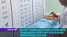Центр традиционной китайской медицины получил признание правительства КНР