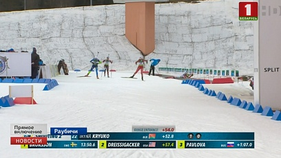 В Раубичах стартовала женская спринтерская гонка