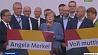Ангела Меркель остается на четвертый срок Ангела Меркель застаецца на чацвёрты тэрмін