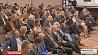 Минск стал площадкой для проведения большого экономического форума  Мінск стаў пляцоўкай для правядзення вялікага эканамічнага форуму  Minsk becomes venue for  large economic forum