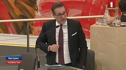 Австрийскому экс-вице-канцлеру может грозить уголовное преследование Аўстрыйскаму экс-віцэ-канцлеру можа пагражаць крымінальнае праследаванне