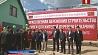 Белорусско-китайские социальные  проекты. В деревне Быкачино построят дорогу Беларуска-кітайскія сацыяльныя  праекты. У вёсцы Быкачына пабудуюць дарогу
