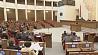 """Приняты поправки в закон """"О лекарственных средствах"""" Прынятыя папраўкі ў закон """"Аб лекавых сродках"""" Belarusian MPs adopt amendments to Law on Medicines"""
