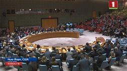 Совет Безопасности ООН провел заседание по восстановлению мира в Украине Савет Бяспекі ААН правёў пасяджэнне па аднаўленні міру ва Украіне