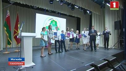 В Могилеве чествовали призеров II Европейских игр