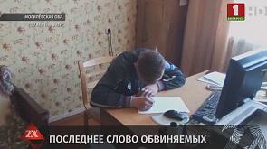 Зона Х. Вечерний выпуск (09.01.2020)