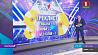 """Сегодня Беларусь узнает имя своего представителя на """"Евровидении-2020"""" Сёння Беларусь даведаецца імя свайго прадстаўніка на """"Еўрабачанні-2020"""""""