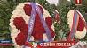 День Победы с торжествами и народными гуляниями отмечают в Армении Дзень Перамогі з урачыстасцямі і народнымі гуляннямі адзначаюць у Арменіі