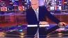 Ведущий телеканала Би-би-си Хью Эдвардс стал звездой социальных сетей после эфира во вторник Вядучы тэлеканала Бі-бі-сі Х'ю Эдвардс стаў зоркай сацыяльных сетак пасля эфіру ў аўторак