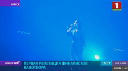"""Финалисты нацотбора на """"Евровидение"""" опробовали площадку шоу Фіналісты нацадбору на """"Еўрабачанне"""" выпрабавалі пляцоўку шоу First rehearsals of National Eurovision Song Contest"""