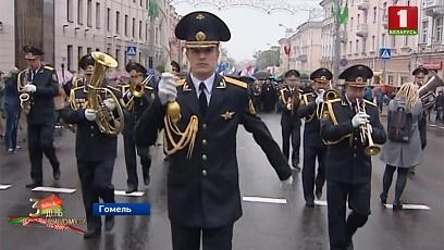 Гомель и Гродно присоединились к празднованию Дня Независимости