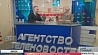 В стране прошла Вторая неделя белорусского предпринимательства У краіне прайшоў Другі тыдзень беларускага прадпрымальніцтва