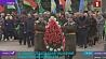 Торжественные митинги прошли на всех центральных памятных площадках Гомеля Урачыстыя мітынгі прайшлі на ўсіх цэнтральных памятных пляцоўках Гомеля
