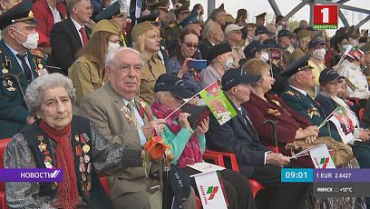 Беларусь отметила 75-летие Великой Победы