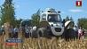Ноу-хау белорусского земледелия презентовали предприятия со всей страны Ноу-хау беларускага земляробства прэзентавалі прадпрыемствы з усёй краіны