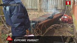 Обстоятельства смертельного пожара в Слуцком районе устанавливают следователи