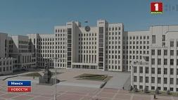 Парламентарии 23 стран соберутся в Минске на конференцию ОБСЕ Парламентарыі 23 краін збяруцца ў Мінску на канферэнцыю АБСЕ Parliamentarians from 23 countries to gather in Minsk for OSCE conference