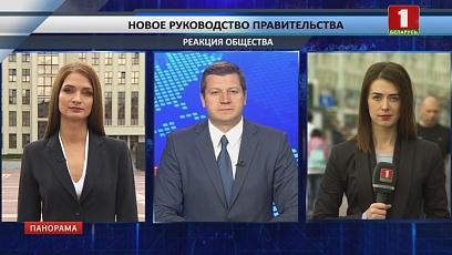 Эксперты, аналитики и простые белорусы обсуждают и комментируют решения Главы государства