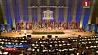 США и Израиль официально вышли из ЮНЕСКО ЗША і Ізраіль афіцыйна выйшлі з ЮНЕСКА