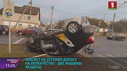 Таксист не уступил дорогу на перекрестке  в Минске Таксіст не саступіў дарогу на скрыжаванні  ў Мінску