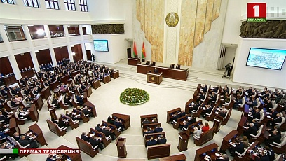 Александр Лукашенко обратился с Посланием к белорусскому народу и парламенту