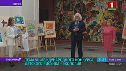 Международный день защиты детей отметили и в музейных залах Міжнародны дзень абароны дзяцей адзначылі і ў музейных залах